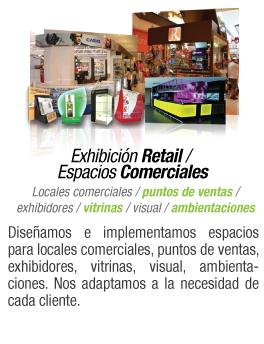 exhibi_retail2